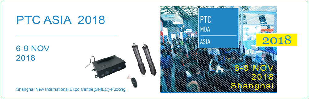 PTC Asia Shanghai 2018